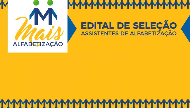 SECRETARIA MUNICIPAL DE EDUCAÇÃO REALIZA SELEÇÃO PARA ASSISTENTE DE ALFABETIZAÇÃO